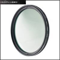 薄框GREEN.L防水多層鍍膜62mm偏光鏡MC-CPL偏光鏡MRC-CPL環形偏光鏡