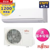 現折3千(結帳已折)FUJITSU富士通冷氣 二級能效 11-13坪 高級M系列 變頻冷暖分離式冷氣ASCG080KMTA/AOCG080KMTA