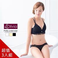 Olivia 無鋼圈蕾絲彈力交叉美背內衣褲套組 3套組