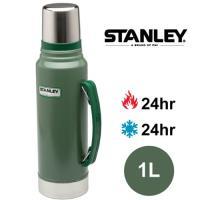 美國Stanley經典款真空保溫保冷瓶 1L(錘紋綠)