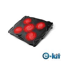 逸奇e-Kit 11cm紅光五風扇_酷涼筆電散熱墊_17吋以下皆可使用 CKT-K11