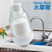 水摩爾廚房水龍頭 陶瓷濾芯淨水過濾芯(1入)