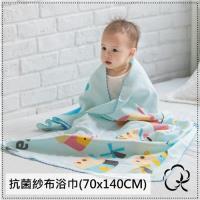 PEILOU貝柔 台灣製抗菌柔棉紗布浴巾(3隻小豬)(3色可選)