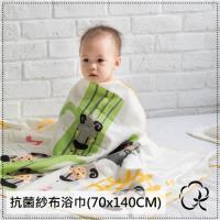 PEILOU貝柔-台灣製抗菌柔棉紗布浴巾(七小羊)(3色可選)
