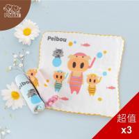 PEILOU貝柔-台灣製抗菌柔棉紗布小方巾_三隻小豬(3入組)(3色可選)