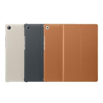 HUAWEI 華為 MediaPad M5 8.4吋 原廠翻蓋書本式皮套 (台灣公司貨-盒裝)