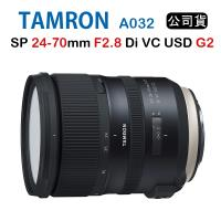 ★限時促銷★Tamron SP 24-70mm Di VC USD G2 A032 騰龍(公司貨)