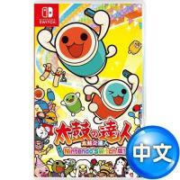 Nintendo任天堂 Switch 太鼓之達人!–中文版