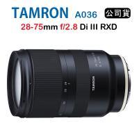 現貨 Tamron 28-75mm f2.8 Di III RXD A036 騰龍(公司貨) - 送 日本KB頂級拭鏡布 25入