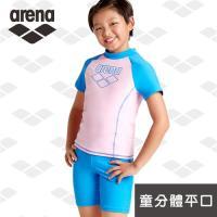 限量 春夏新款 arena 青少年兒童 JSS8418UJ 兒童 分體平角泳衣 印花 男女童 防曬 舒適