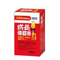【即期良品】小兒利撒爾 成長優體素(150g/1瓶/效期20200209)