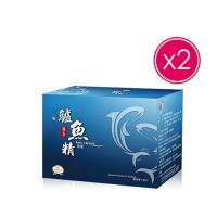 【Beauty小舖】鱸魚精膠囊X2(90粒/盒)(鱸魚胜肽 業界唯一認證)