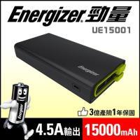 Energizer- UE15001 15000mAh免帶線行動電源