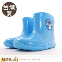 魔法Baby 女童雨鞋 台灣製POLI正版波力款兒童雨鞋~sa81806