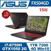 ASUS華碩 TUF Gaming FX504GD 15吋GTX1050六核電競筆電 戰魂紅