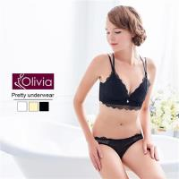 Olivia 無鋼圈蕾絲彈力美背內衣褲套組