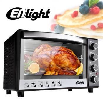 【ENLight】33L雙溫控旋風烤箱-好禮4重送 (PB-332)