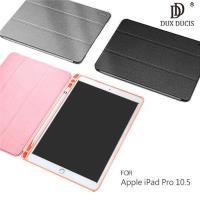 【DUX DUCIS】Apple iPad Pro 10.5 DOMO 筆槽防摔皮套