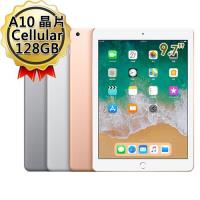 Apple 全新2018 iPad Wi-Fi+Cellular 128GB 9.7吋 平板電腦