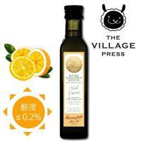 壽滿趣- 紐西蘭廚神系列 頂級冷壓初榨地中海柑橘風味橄欖油(250ml 單瓶散裝)