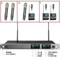 MIPRO ACT-727B(窄頻雙頻道純自動選訊無線麥克風組)