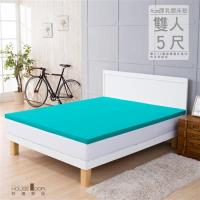 House door好適家居 吸濕排濕表布4cm厚Q彈乳膠床墊超值組(雙人5尺)