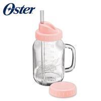 OSTER Ball Mason Jar隨鮮瓶果汁機替杯(玫瑰金)BLSTMV-TBA2
