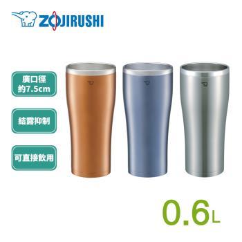 象印 0.6L 不銹鋼真空保溫杯(SX-DN60)