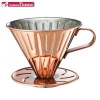 TIAMO V02 不銹鋼圓錐咖啡濾杯 (玫瑰金)附量匙濾紙-HG5034BZ