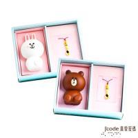 J'code真愛密碼 LINE熊大+兔兔金湯匙禮盒-0.30錢
