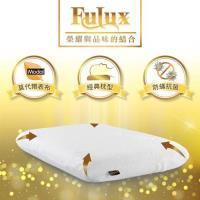 家購網嚴選 太空舒壓記憶枕頭(標準型) Fulux弗洛克