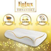 家購網嚴選 太空舒壓記憶枕頭(護頸型) Fulux弗洛克