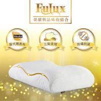 家購網嚴選 太空舒壓記憶枕頭(優眠型) Fulux弗洛克