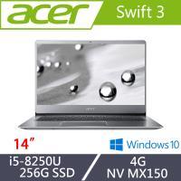Acer宏碁 Swift 3 輕薄效能筆電 SF314-54G-51F3 14吋/i5-8250U/4G/256G SSD/NV MX150 雪花銀