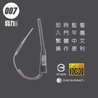 【007】S9 針孔攝影機 1080P 低照度 遠端 手機監看 繁體中文 遠程監看 無線 wifi 網路攝影機 監視器 微型攝影機 密錄器