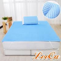 LooCa 3D Air Mesh超透氣循環氣流床墊組-單人3.5尺1床1枕