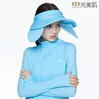 【HOII光美肌】HOII后益先進光學布-機能美膚光全方位防護遮陽帽-UPF50抗UV涼感(3色)