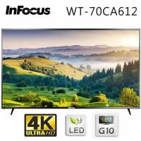 Infocus鴻海 70吋 4K智慧連網液晶顯示器+視訊盒(WT-70CA612)
