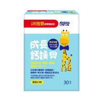 小兒利撒爾 成長鈣鎂 加強護齒配方(鳳梨口味/30包/盒)