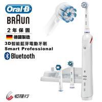 德國百靈Oral-B 3D智能藍芽電動牙刷Smart Professional(買就送)