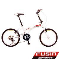 FUSIN 20吋24速經典時尚折疊車-F104