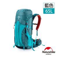Naturehike 65+5L 云徑重裝登山後背包 自助旅行包 三色任選