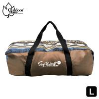 Outdoorbase彩繪天空手提收納袋 68x24x21cm (L) -29276 野餐袋 旅行袋 露營提袋