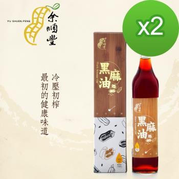 余順豐 黑麻油(550ml*2瓶)