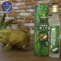 素康SOWON 冷壓初榨椰子油250ml x1瓶 - A.A.無添加三星認證