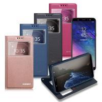 Xmart for SAMSUNG Galaxy A6+ 宇宙之星視窗支架皮套
