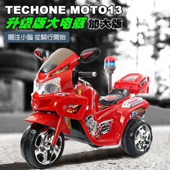 TECHONE MOTO13 PLOICE兒童仿真警車電動摩托車/炫彩發光車輪/獨立音響系統 雙驅動童車