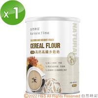 【自然時記】生機高鈣高纖多榖奶(800g/罐)