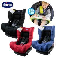 【贈雙重好禮】chicco ELETTA comfort寶貝舒適全歲段安全汽座 (3色選)