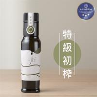 人良油坊 特級冷壓初榨橄欖油100ml x1瓶 - A.A.無添加三星認證